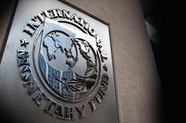 اقتصاد جهانی در سال 2020، 3 درصد کوچک خواهد شد