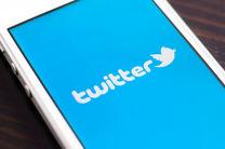 توئیتر از حذف حسابهای کاربری حامی داعش خبر داد