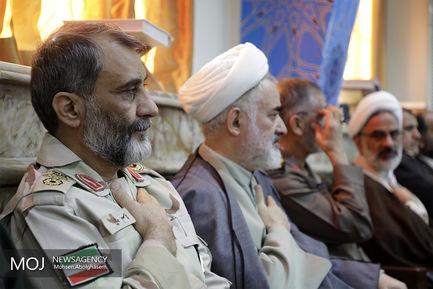 گرامیداشت شهدای حادثه تروریستی سیستان و بلوچستان
