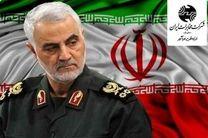 نامگذاری برج شرکت مخابرات ایران به نام سردار شهید حاج قاسم سلیمانی