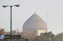 کیفیت هوای اصفهان همچنان برای گروه های حساس ناسالم است