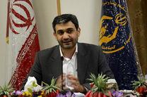 کاهش 5 درصدی مددجویان تحت پوشش کمیته امداد اصفهان