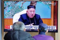 """""""کیم جونگ اون""""، زنده و سالم است"""