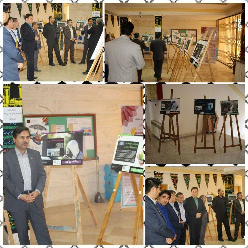 فرمانداری کلاله نمایشگاه عکس پدافند غیر عامل را برپا نمود