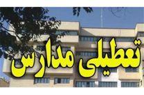 شیفت صبح مدارس بوشهر تعطیل شد