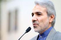 جمهوری اسلامی ایران حرف های بسیاری برای گفتن دارد