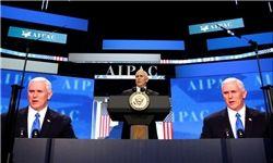 تأکید معاون ترامپ بر «حفظ امنیت اسرائیل» و مقابله با ایران در نشست «آیپک»