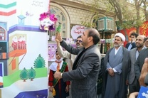 زنگ شکوفه ها در مدارس استان لرستان نواخته شد