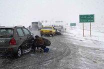 بارش برف در جادههای ۵ استان کشور