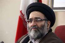 جزئیات برنامه های ۱۳ آبان و هفته وحدت در استان تهران