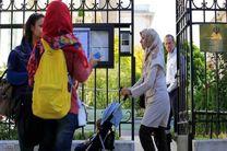 حمله به محل اقامت سفیر ایران در اتریش