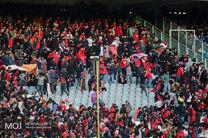 قیمت بلیت بازی پرسپولیس و الوصل امارات اعلام شد
