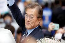 کره جنوبی برای مذاکره با کره شمالی اعلام آمادگی کرد