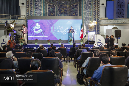 افتتاح نمایشگاه رسانه های دیجیتال