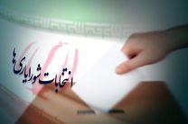 انتخابات شورایاریهای تهران آغاز شد
