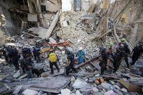 ابزار همدردی و کمک مالی یوونتوسیها به قربانیان زلزله ایتالیا