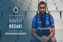 ویروس کرونا لیگ قهرمانان اروپا را از دو لژیونر ایرانی گرفت