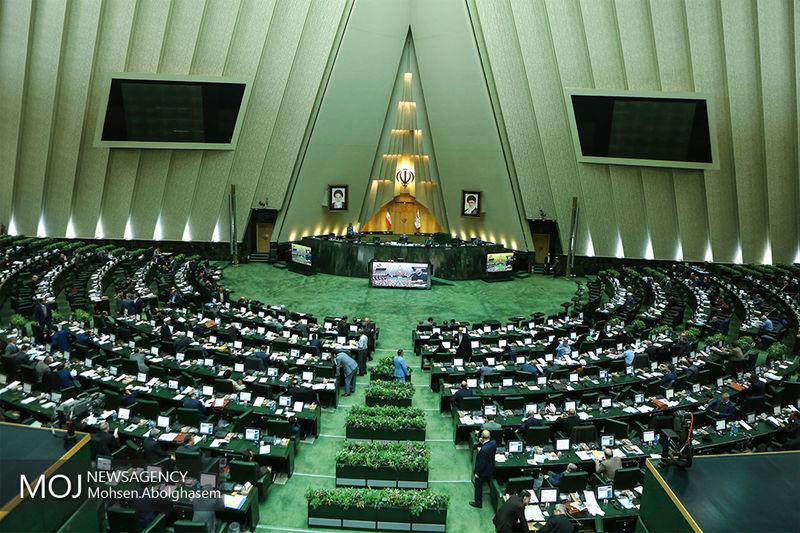 آغاز بررسی بودجه 98 در صحن مجلس از 28 بهمن