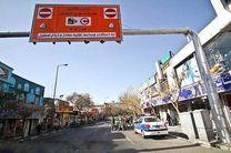 پیامک پرداخت اقساطی بدهی  برای ترددکنندگان غیرمجاز در محدوده طرح ترافیک ارسال می شود