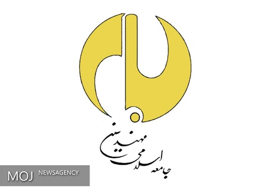 ضیافت افطاری جامعه اسلامی مهندسین برگزار میشود