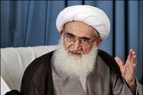 نظام جمهوری اسلامی یک نظام مردم سالار است