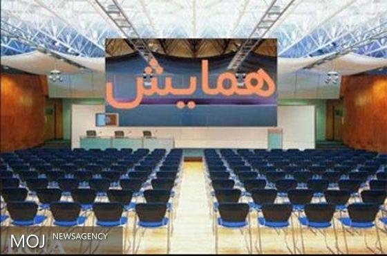 برگزاری همایش «فرهنگ و مدیریت جهادی» در لرستان