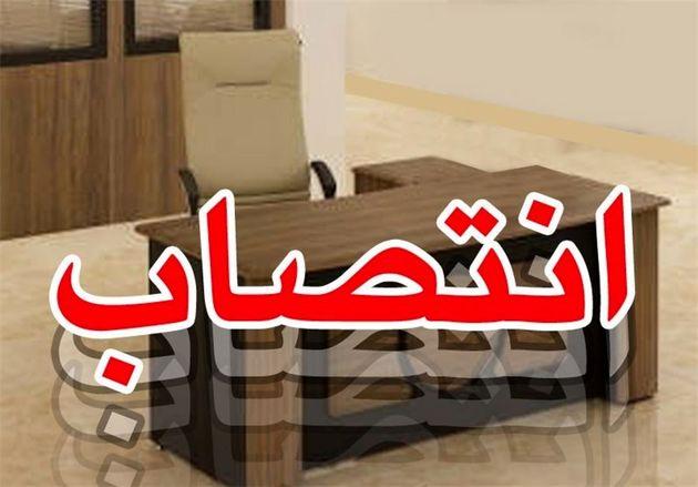 مدیرکل ارتباطات و روابط بینالملل شهرداری اصفهان منصوب شد