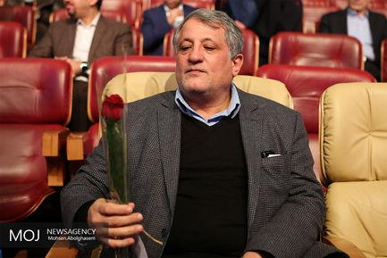 تکریم افشانی شهردار سابق تهران