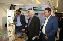 دانشگاه لرستان در دومین نمایشگاه دستاوردهای اجرایی مدیریت سبز شرکت کرد
