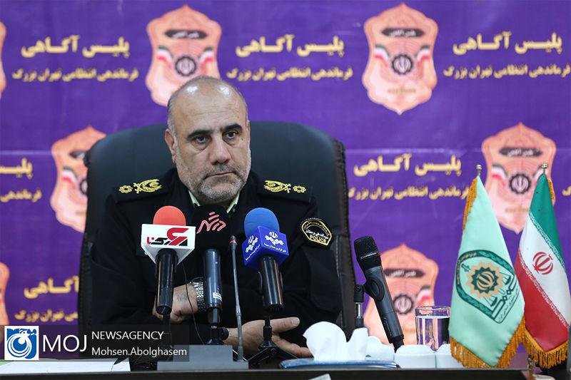 دستگیری۵۵۷ نفر از اراذل و اوباش در پایتخت