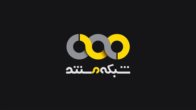 پخش داستان زندگی قاسم زارع از شبکه مستند