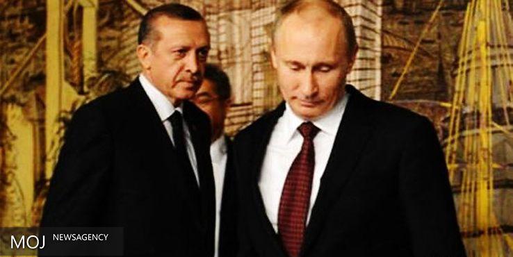 نگاهی به روابط حال حاضر مسکو و آنکارا