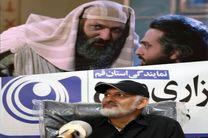 خانه نمایش قم را دریابید/کوچ هنرمندان تئاتر استان قم به تهران