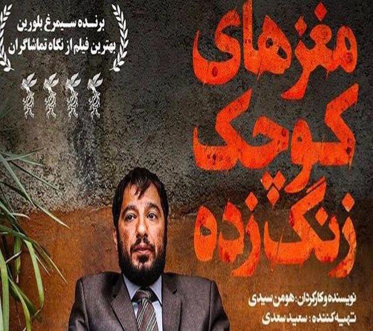 سعید سعدی سرمایه گذاری محمد امامی در مغزهای کوچک زنگ زده را تکذیب کرد