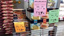 برچسب قیمت روی کالا ها نصب شود