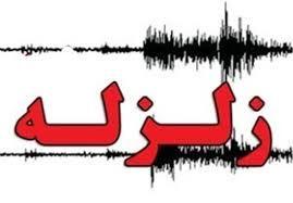زلزله ۳.۲ ریشتری در بجنورد
