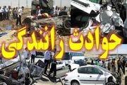 3 کشته و دو مجروح در تصادف پراید با دوو در محورچادگان - اصفهان