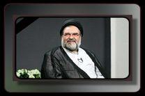 پیام تسلیت مدیرعامل بانک صادرات ایران در پی درگذشت حجتالاسلام موسویان