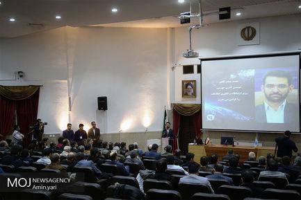 اولین همایش ملی فناوری فضایی