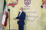 آغاز نام نویسی داوطلبان انتخابات میان دورهای مجلس خبرگان از فردا