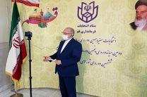 رقابت ۴۱۸ نفر در انتخابات شوراها در قم