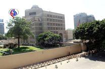 فراخوان مصریها برای تظاهرات مقابل سفارت آمریکا