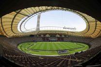 میزبانی جام باشگاه های جهان به قطر رسید