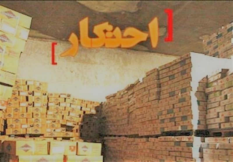 کشف یک انبار میلیاردی کالای احتکارشده در نجف آباد / دستگیری یک محتکر توسط نیروی انتظامی