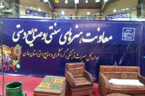 اشتغال 7 درصدی استان همدان در صنایع دستی