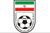 تاج در حکمی مسوول امور حقوقی فدراسیون فوتبال را منصوب کرد