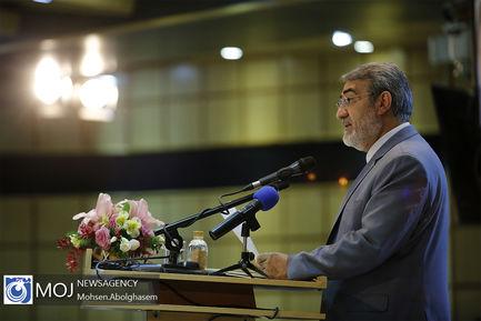 گرامیداشت روز جهانی پناهنده / عبدالرضا رحمانی فضلی وزیر کشور
