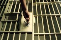 بازگشت ۱۵۰ زندانی جرایم غیر عمد به آغوش خانواده