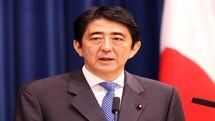 تقدیر شینزو آبه از سخنان رهبرانقلاب درباره استفاده از سلاح هسته ای