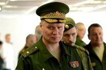 ژنرال روس: آمریکا هنوز معنای تهدید را نفهمیده است